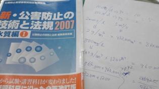 P1000059.jpg