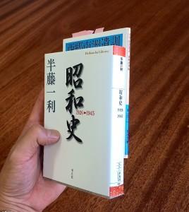 昭和史5967