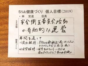 もきうひょMG_6120