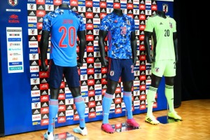 A general view of the jersey during the presentation of the Japan national soccer team's new kit for 2020 at JFA House in Tokyo, Japan, November 6, 2019. (Photo by Naoki Nishimura/AFLO SPORT)